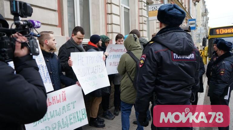 Пикет у штаба Навального в Петербурге. Фото: Мойка78
