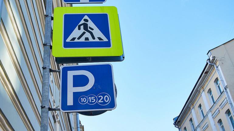 Парковка. Фото: flickr.com