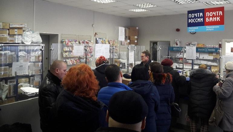 Очереди в почтовом отделении Бугров. Фото:паблик МО