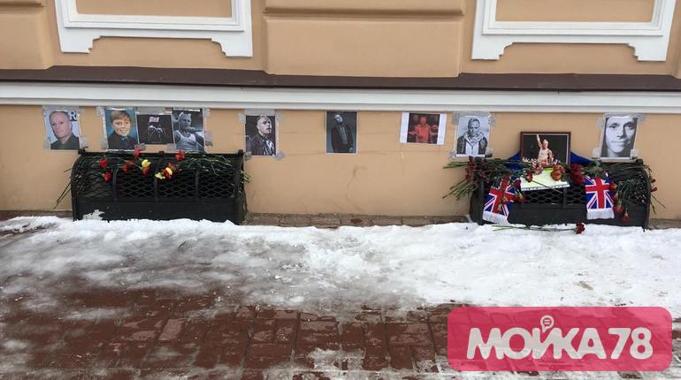 В Петербурге появилась стена памяти солиста The Prodigy