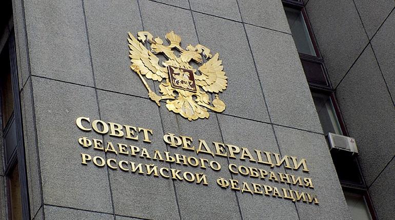 Совфед РФ одобрил закон о блокировке фейков