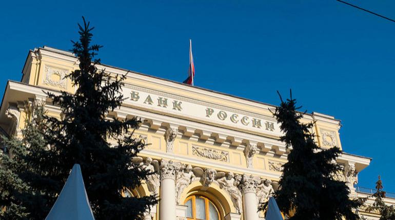 Центробанк России сократит срок реабилитации клиентов