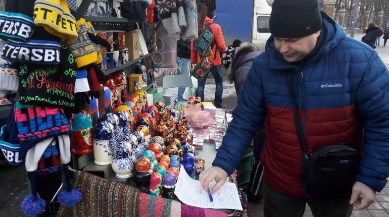 Снос торговых точек в центре Петербурга. Фото: ККИ
