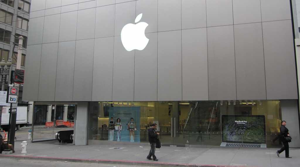 Бизнесмены из Зеленограда продали Apple торговую марку