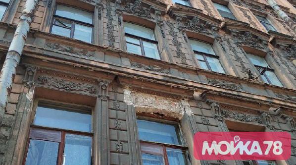Фонд капремонта: спасение теряющего лепнину дома на Радищева, 42 можно ускорить