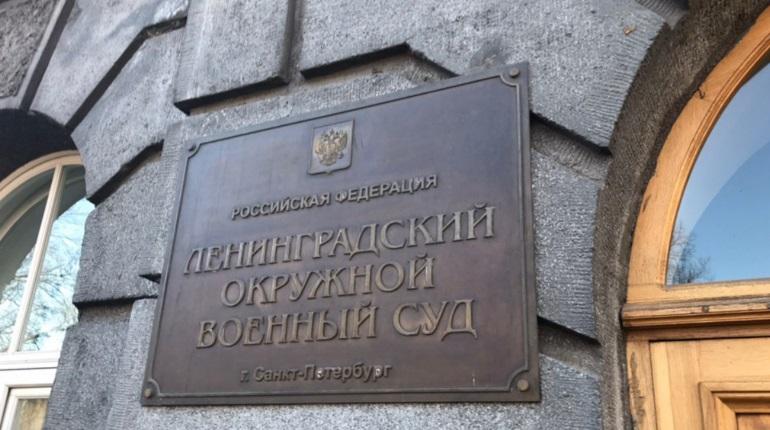 В Петербурге вербовщика террористов отправили за решетку на 10 лет