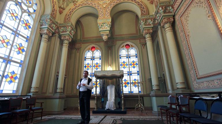 Петербургская синагога заплатила 200 тысяч рублей штрафа за незаконный капремонт