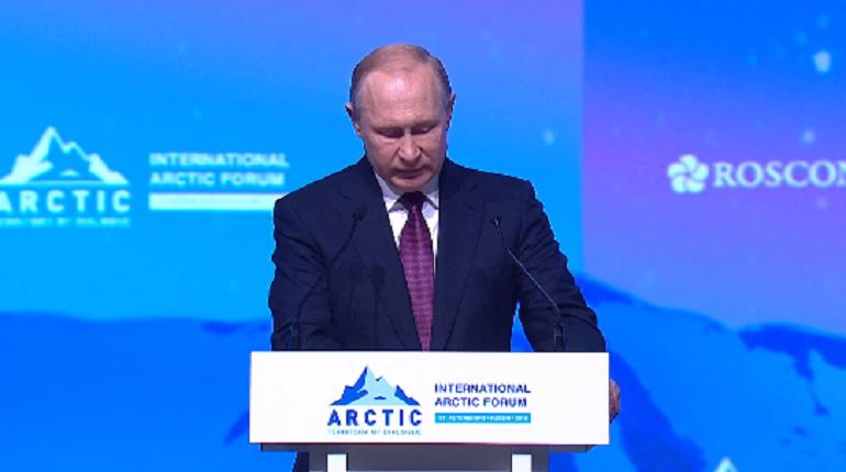 Путин: Россия скоро примет стратегию развития Арктики до 2035 года