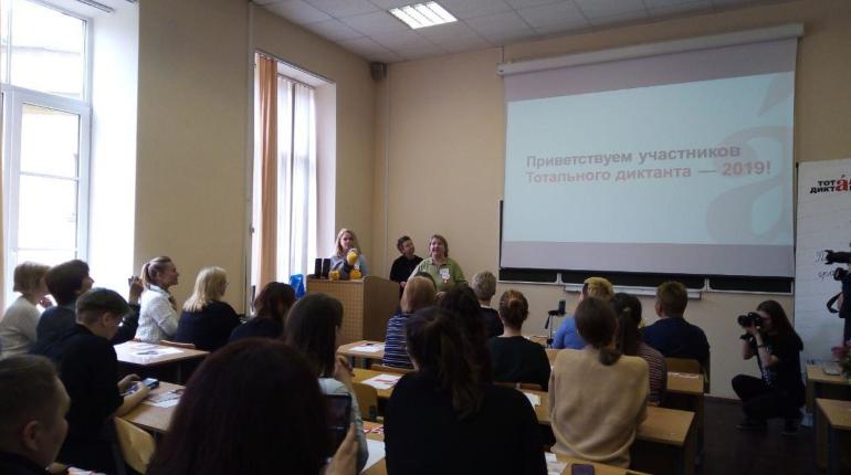 После этнографического диктанта в Петербурге пройдет онлайн-тестирование