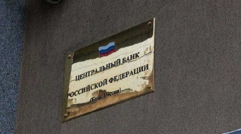 ЦБ ждет падения ВВП России до 5,5%