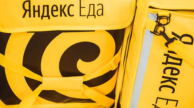В Яндекс.Еде рассказали, где их курьерам рады