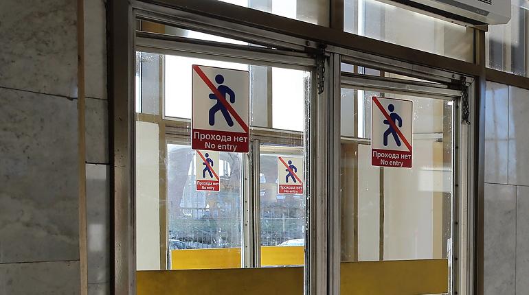 Станцию закрыли в 16:23. Фото: Baltphoto/ Андрей Пронин