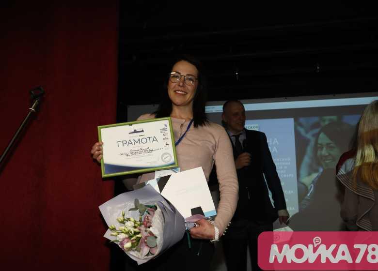 Церемония награждения. Фото: Мойка78/ Михаил Киреев