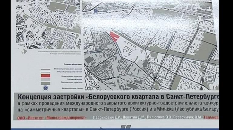 Смольный за 236 млн ищет проектировщиков «Белорусского квартала»