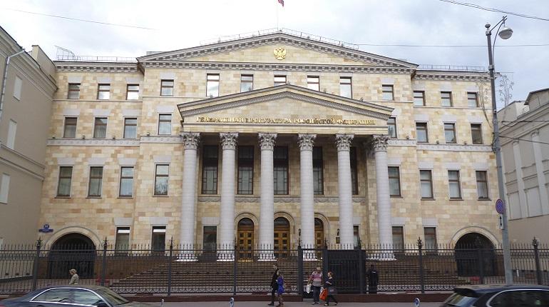 Генпрокуратура не признает первое применение закона об оскорблении госсимвола