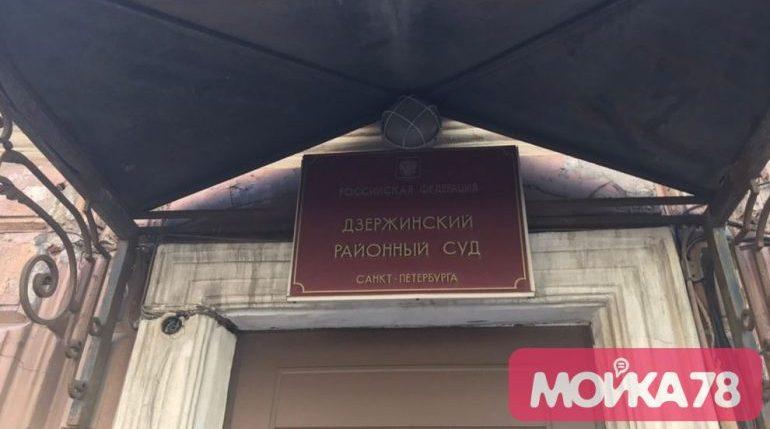 В Петербурге подозреваемого в мошенничестве с 50 млн нефтяника арестовали до июня