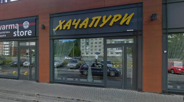 В грузинском кафе задержали вымогателей из Абхазии