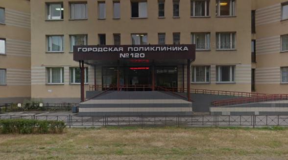 К концу года в Петербурге хотят сделать все поликлиники бережливыми