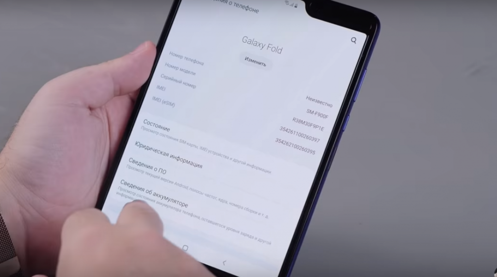 Эксперты выяснили, почему ломаются Samsung Galaxy Fold