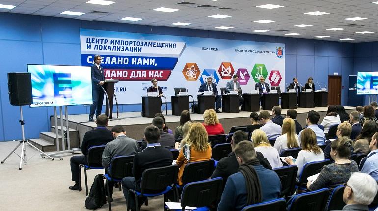 Центр импортозамещения в Петербурге закроется с лета