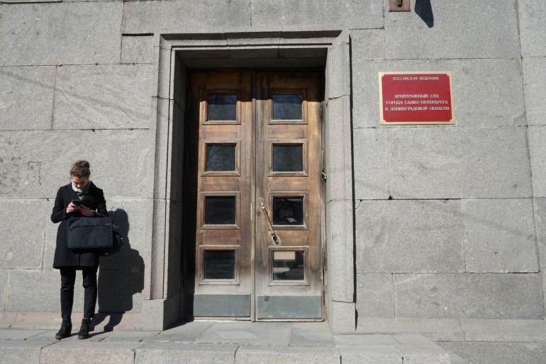 Арбитраж в Петербурге признал банкротом «дочку» группы «Сумма» Магомедова