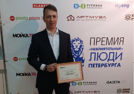 Кирилл Базылев