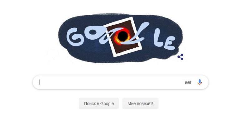 Google представил дудл с черной дырой