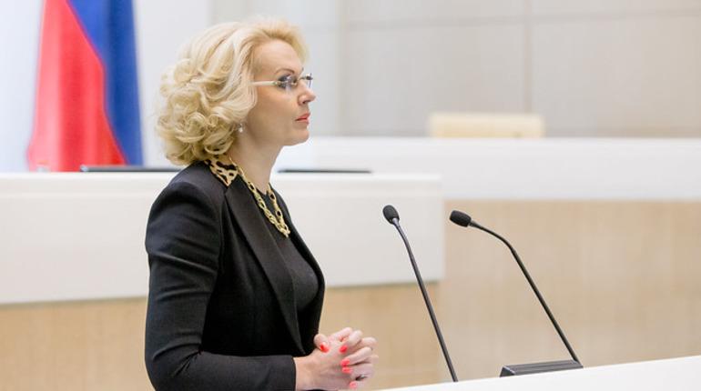 Голикова заявила, что РФ анализирует ситуацию в странах, где ограничения сняли раньше