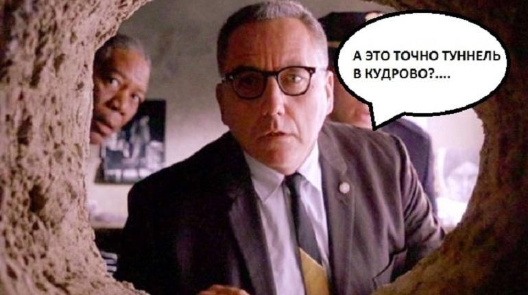 Жители Кудрово предложили прорыть тоннель до Петербурга. Фото: соцсети