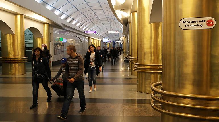 «Международную» открыли после возвращения забывчивой пассажирки