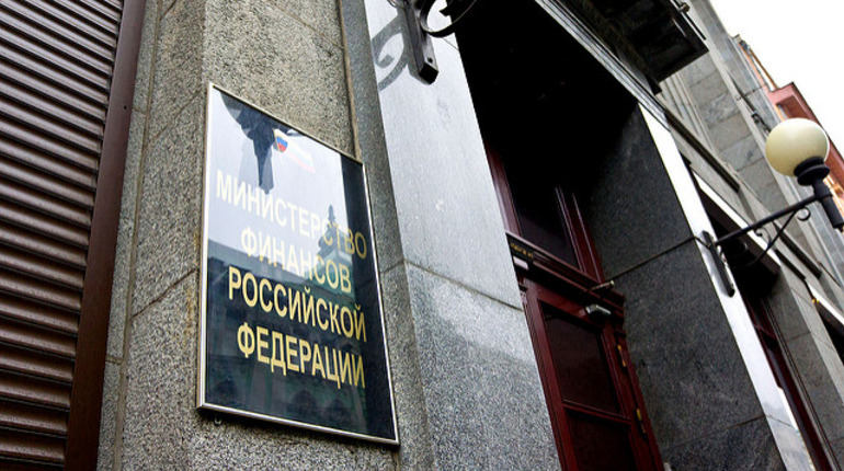 Чистый госдолг России вновь стал положительным, достигнув 1,5 трлн