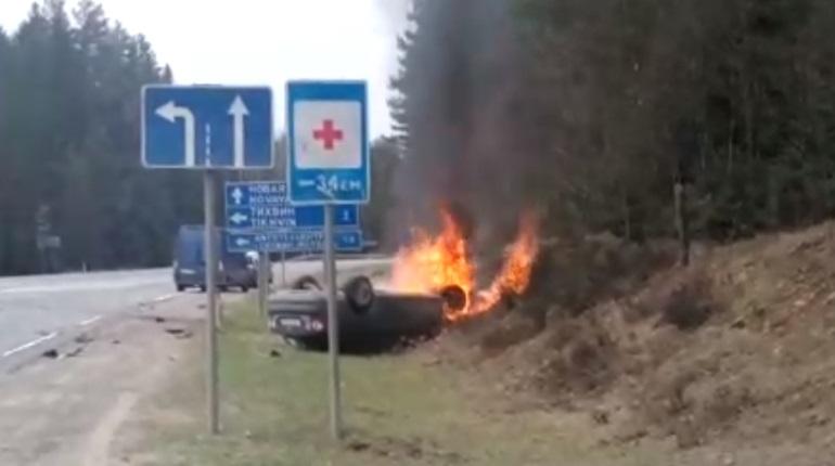 После ДТП в Ленобласти вспыхнул «перевертыш», пострадали пятеро