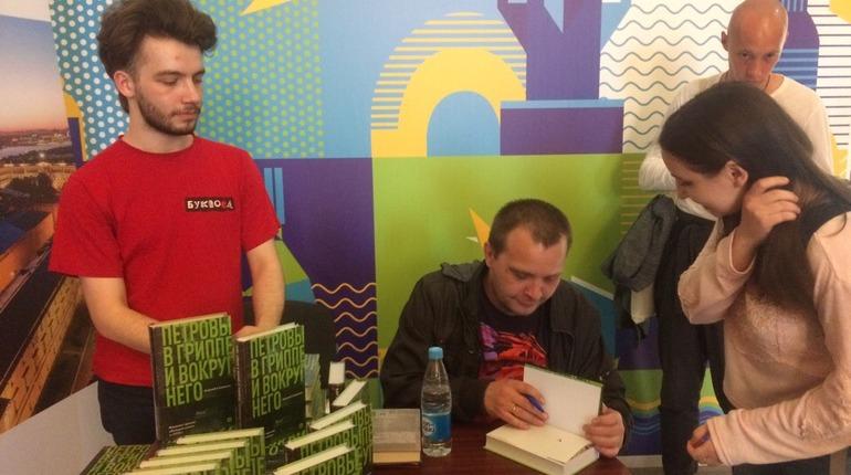 В Петербурге расскажут о программе Международного книжного салона