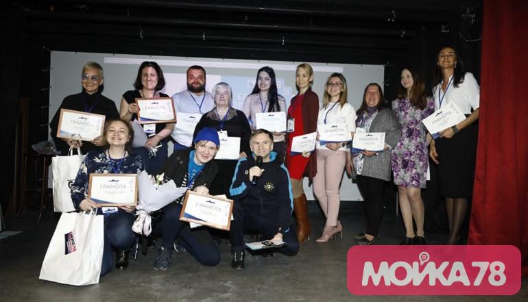 «Мойка78» наградила победителей премии «Область действия»: как это было