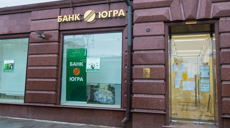 Владельца банка «Югра» задержали по подозрению в хищении 7,5 млрд