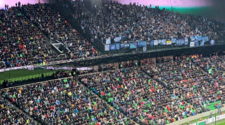 Футбольный матч. Фото: Twitter