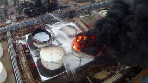 В результате взрыва на химзаводе в Пермском крае погибли три человека