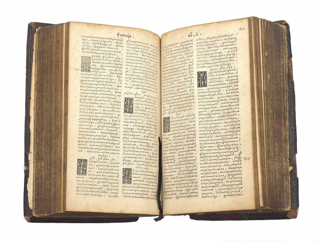 Библию, изданную Иваном Федоровым, продают в Петербурге за 500 тысяч