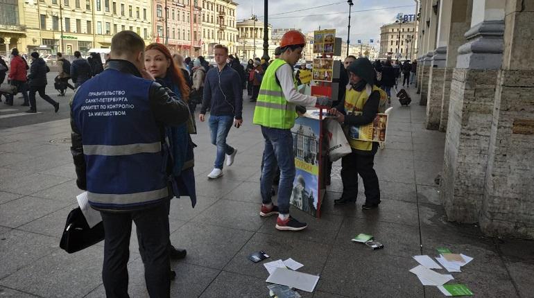 ККИ начал отбирать товар у уличных торговцев