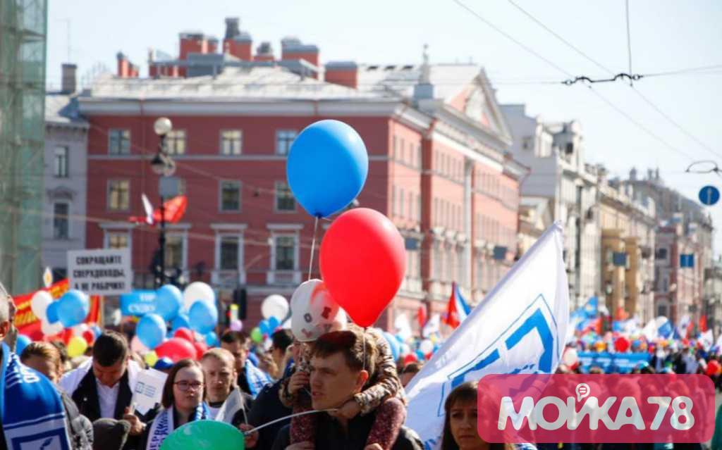 Первомайское шествие в Петербурге. Фото: Мойка78