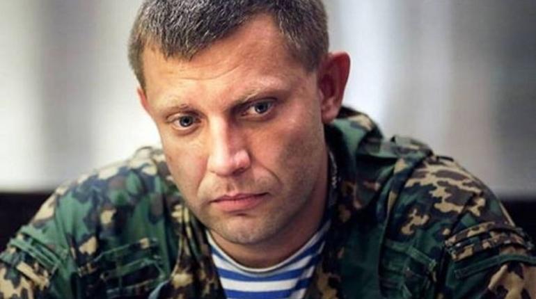Александр Захарченко. Фото: Flickr.com
