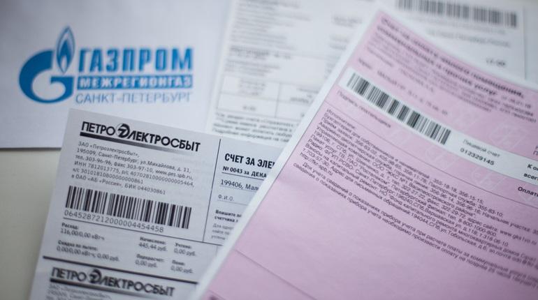Прокуратура Петербурга занялась делом о «двойных» квитанциях за ЖКХ