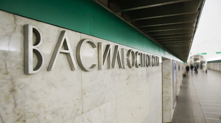 В Василеостровском районе Петербурга жалуются на незаконную торговлю скрабами