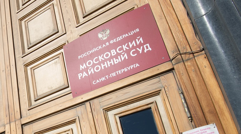 «Минеру» терминала в Пулково дали три года условно