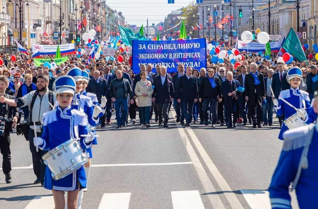 Митянина назвала количество участников демонстрации по Невскому