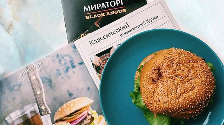Петербург не заметил бойкот «Мираторгу»