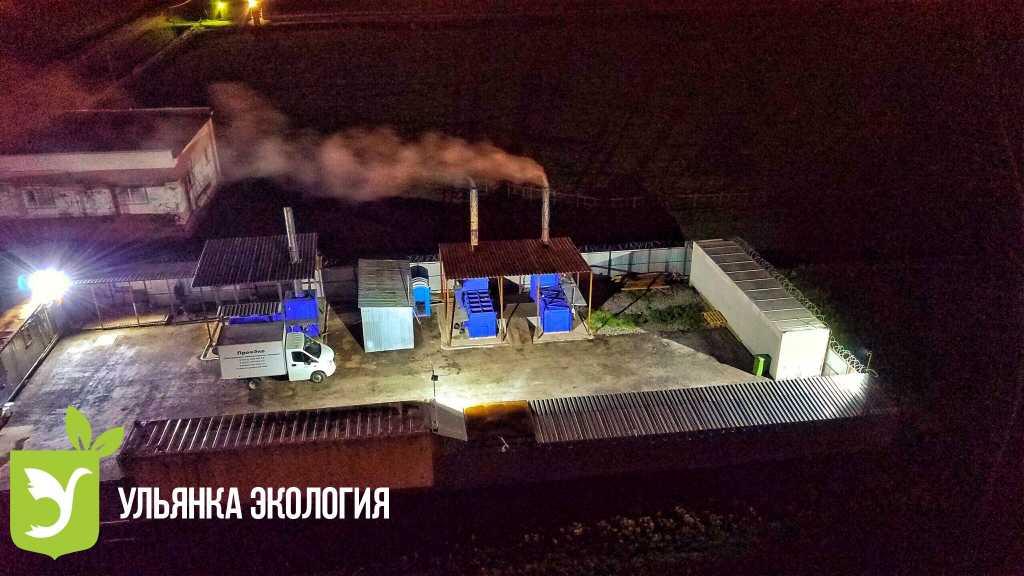 Активисты нашли в Ульянке печи для сжигания трупов животных