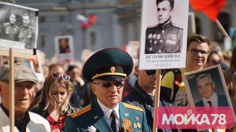 «Мойка78» публикует фотографии «Бессмертного полка» в Петербурге