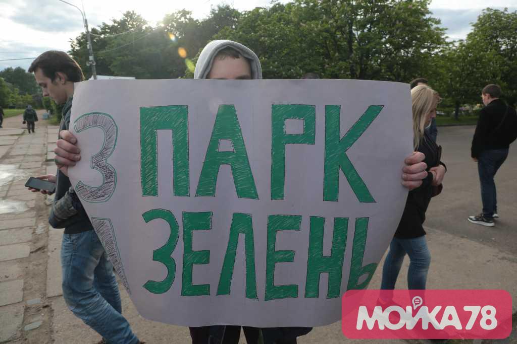 Инвентаризация Муринского парка и рэп-фестиваль: события 2 июня