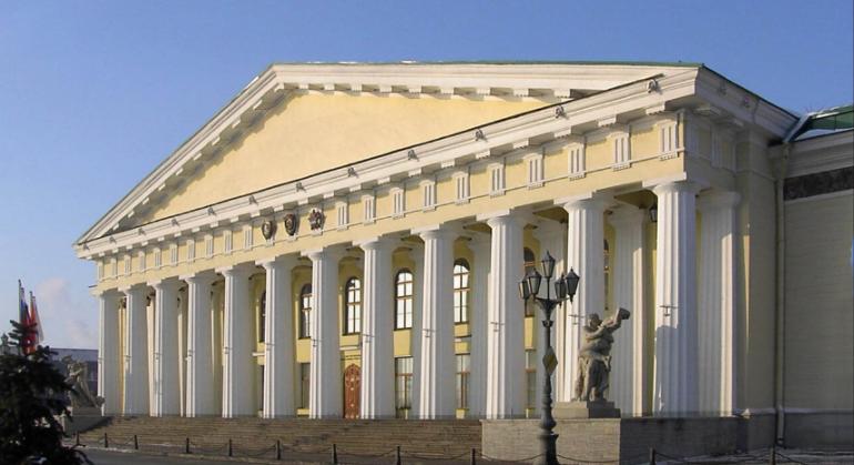 В Петербурге пройдет российско-немецкий сырьевой форум